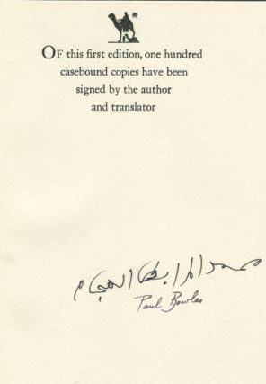 Marriage with Papers. Mohammed MRABET, Paul Bowles.
